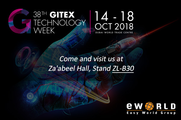 Easy-World-Group-blog-GITEX-TECHNOLOGY-2018