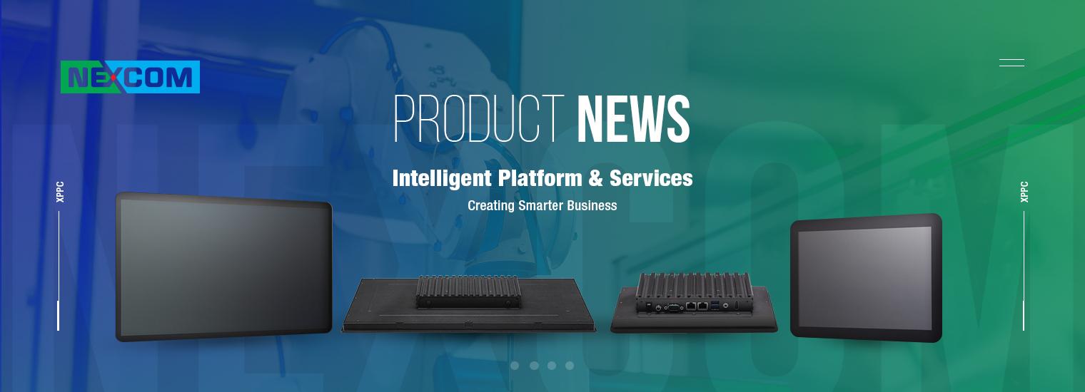 Easy-World-Automation-Nexcom-news-1